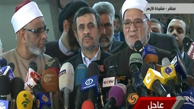 فيديو أحمدي نجاد يحاول مقاطعة مستشار شيخ الأزهر شاهد يوتيوب
