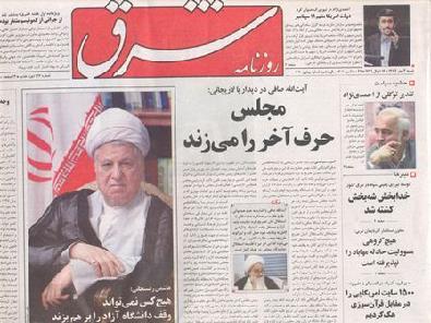 شعبه 2 اجرای کیفری اهواز tags - Al Arabiya English